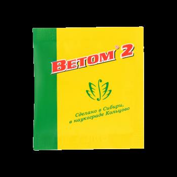 Ветом 2 (в пакетах)